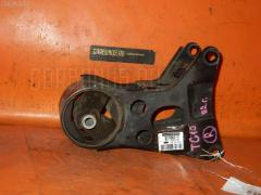 Подушка двигателя Nissan Bluebird sylphy TG10 QR20DD Фото 1