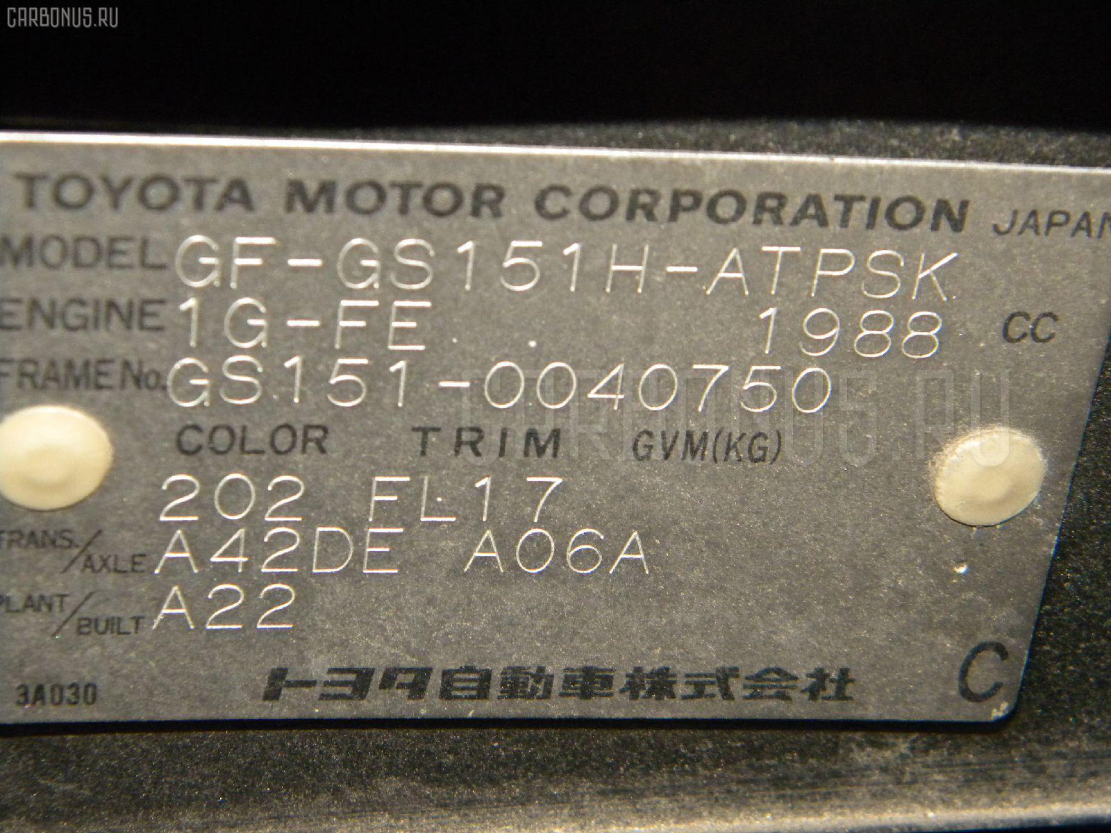 Вискомуфта TOYOTA CROWN GS151 1G-FE Фото 3