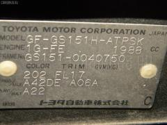 Вискомуфта Toyota Crown GS151 1G-FE Фото 3