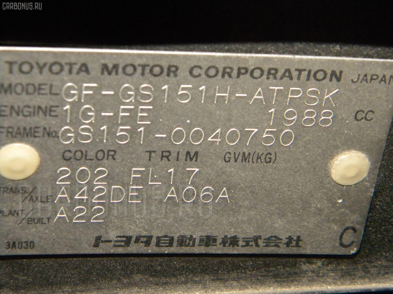 Суппорт TOYOTA CROWN GS151 1G-FE Фото 3