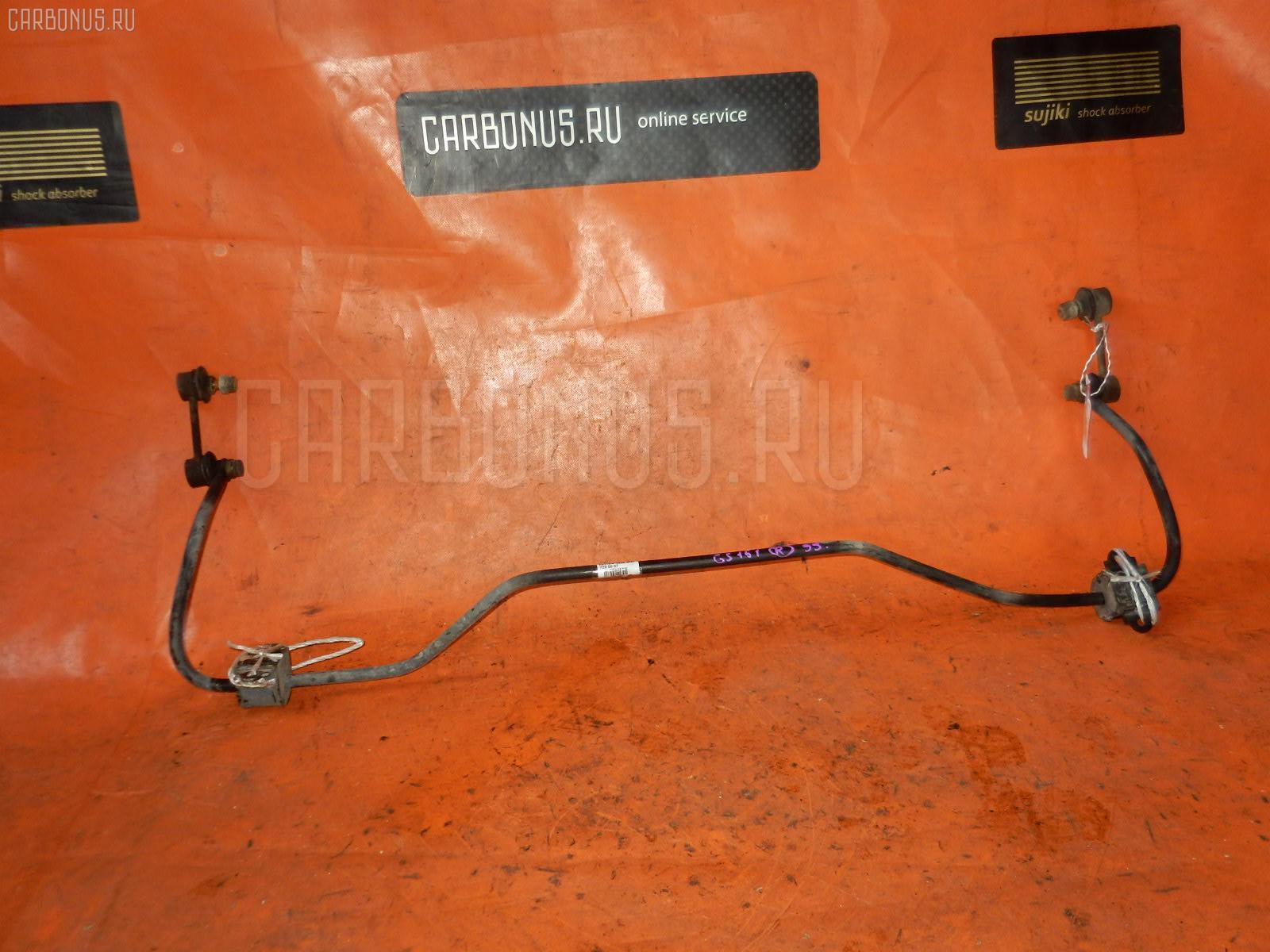 Стабилизатор TOYOTA CROWN GS151. Фото 3