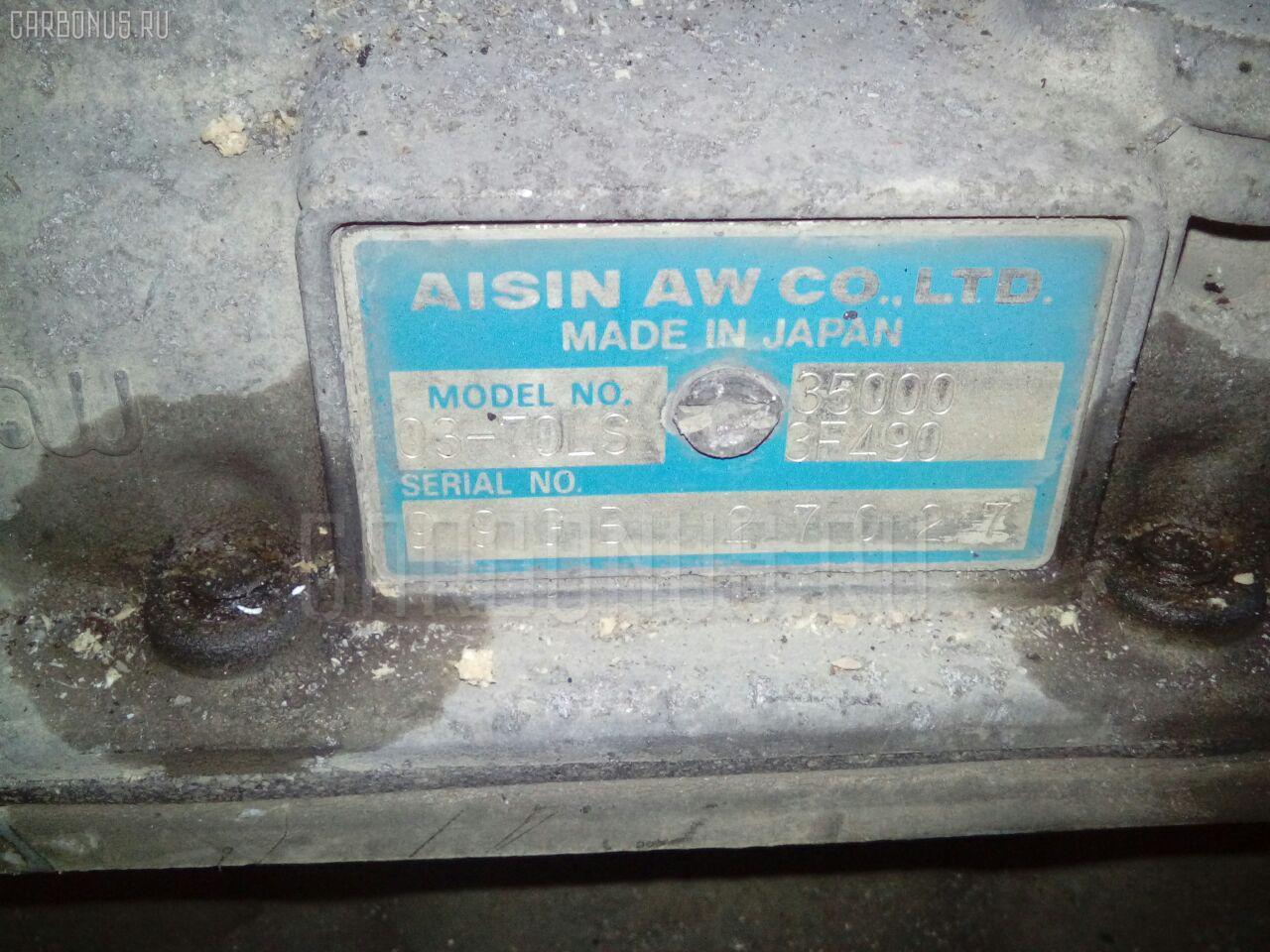 КПП автоматическая TOYOTA CROWN GS151 1G-FE Фото 4