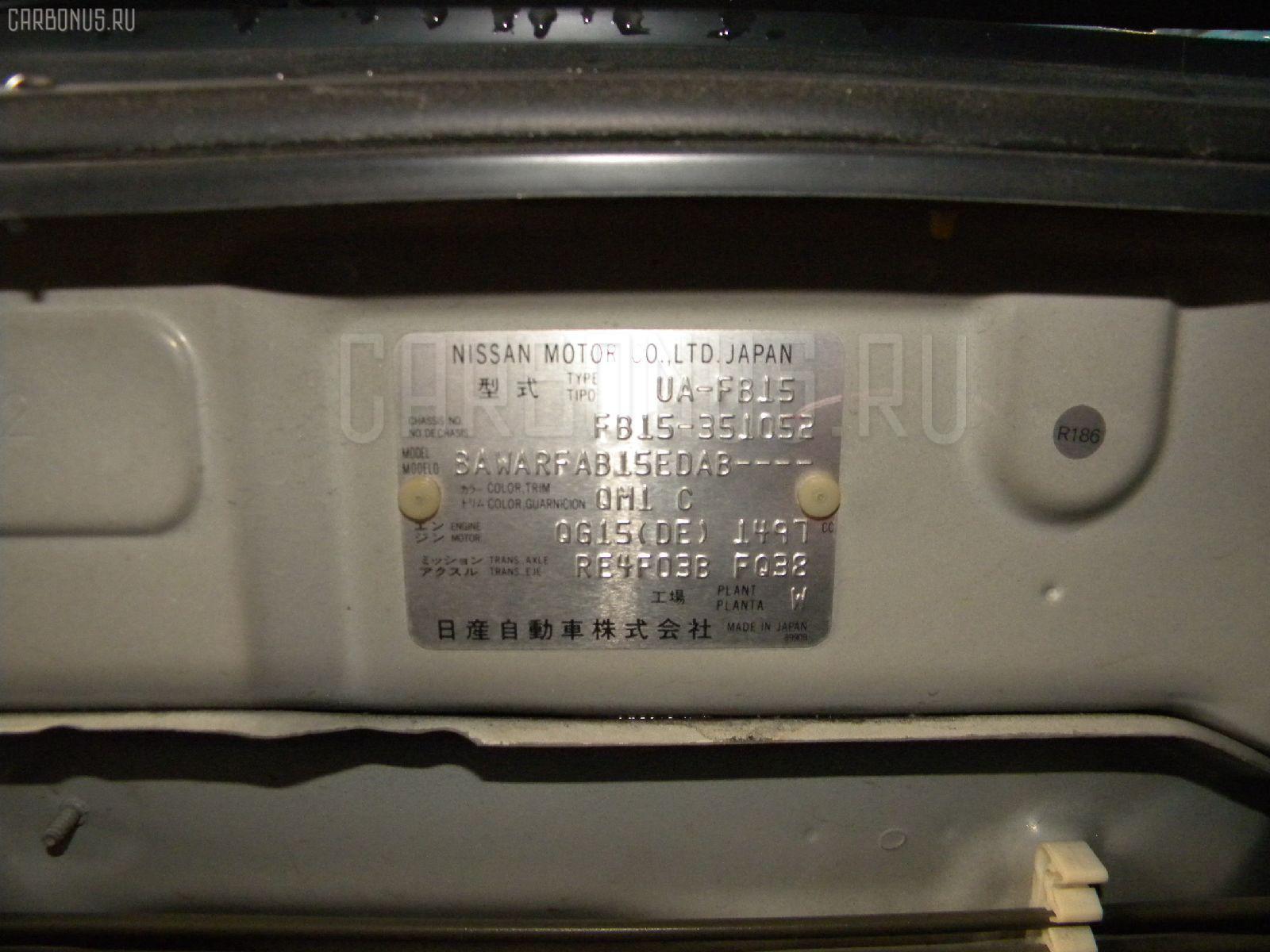 Двигатель NISSAN SUNNY FB15 QG15DE Фото 12