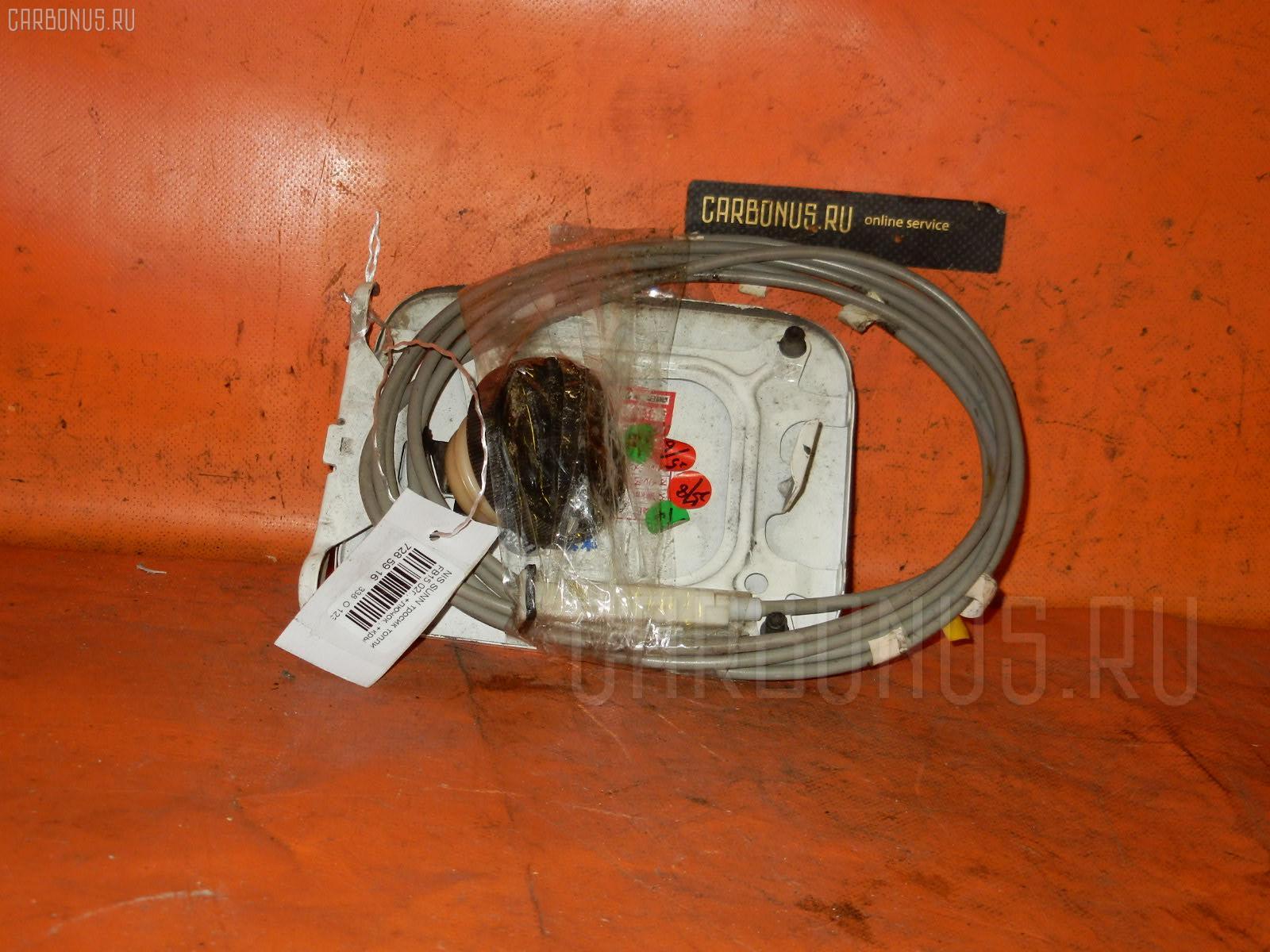 Тросик топливного бака NISSAN SUNNY FB15. Фото 2