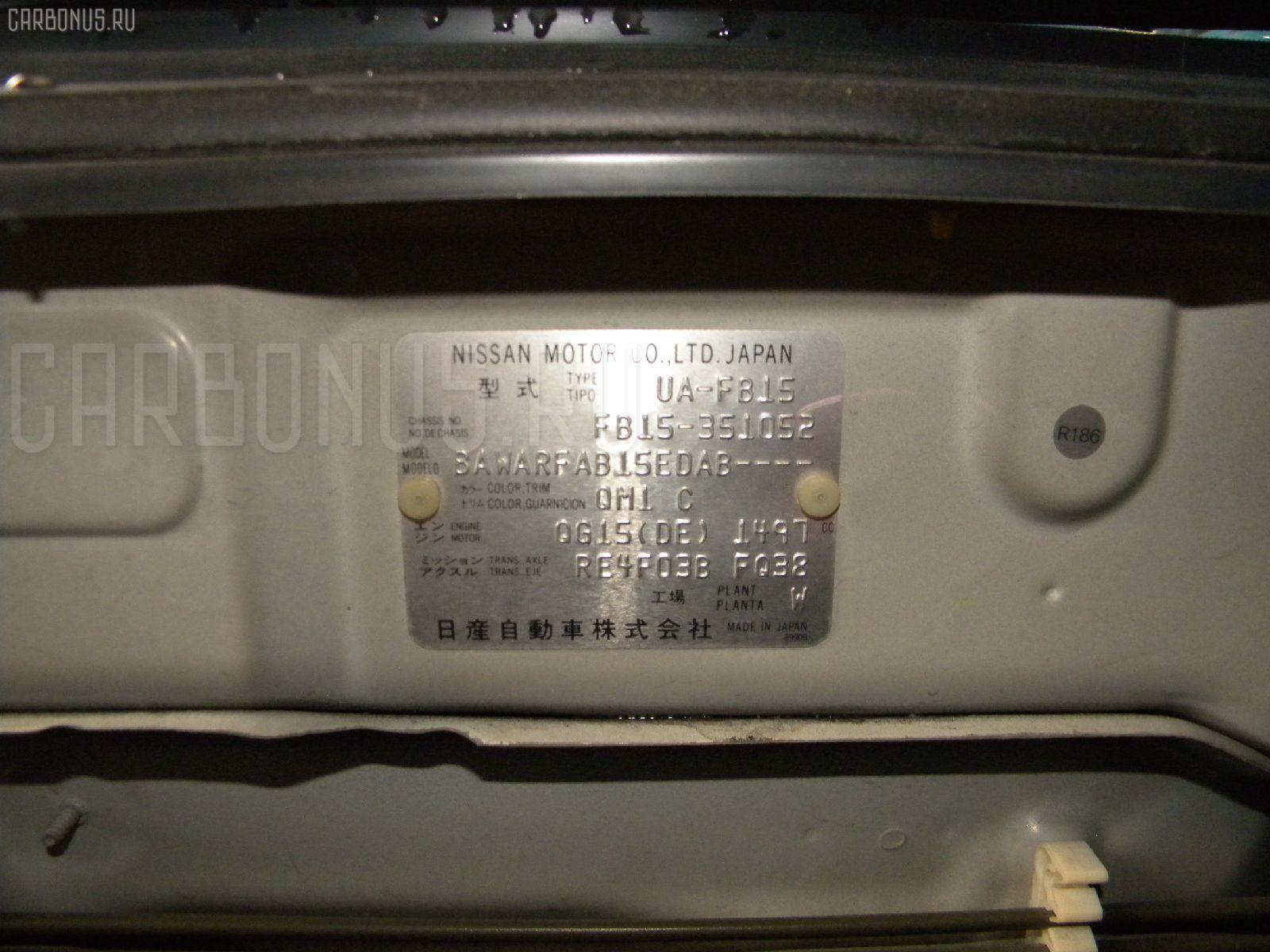 Тросик топливного бака NISSAN SUNNY FB15 Фото 3