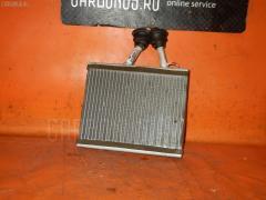 Радиатор печки NISSAN SUNNY FB15 QG15DE Фото 1