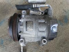 Компрессор кондиционера Nissan Cedric MY34 VQ25DD Фото 3