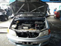 Бачок расширительный Toyota Ipsum SXM10G 3S-FE Фото 4