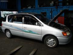 Бачок расширительный Toyota Ipsum SXM10G 3S-FE Фото 5
