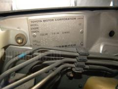 Антенна Toyota Ipsum SXM10G Фото 5
