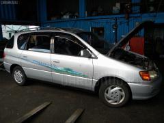 Антенна Toyota Ipsum SXM10G Фото 7