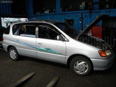 КПП автоматическая Toyota Ipsum SXM10G 3S-FE Фото 11