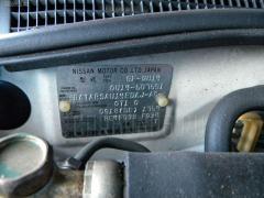 Глушитель Nissan Bluebird QU14 QG18DE Фото 2