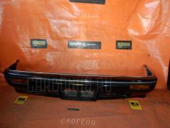 Бампер Toyota Crown GS130 Фото 1