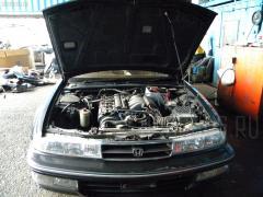 Рычаг Honda Inspire CC2 Фото 3
