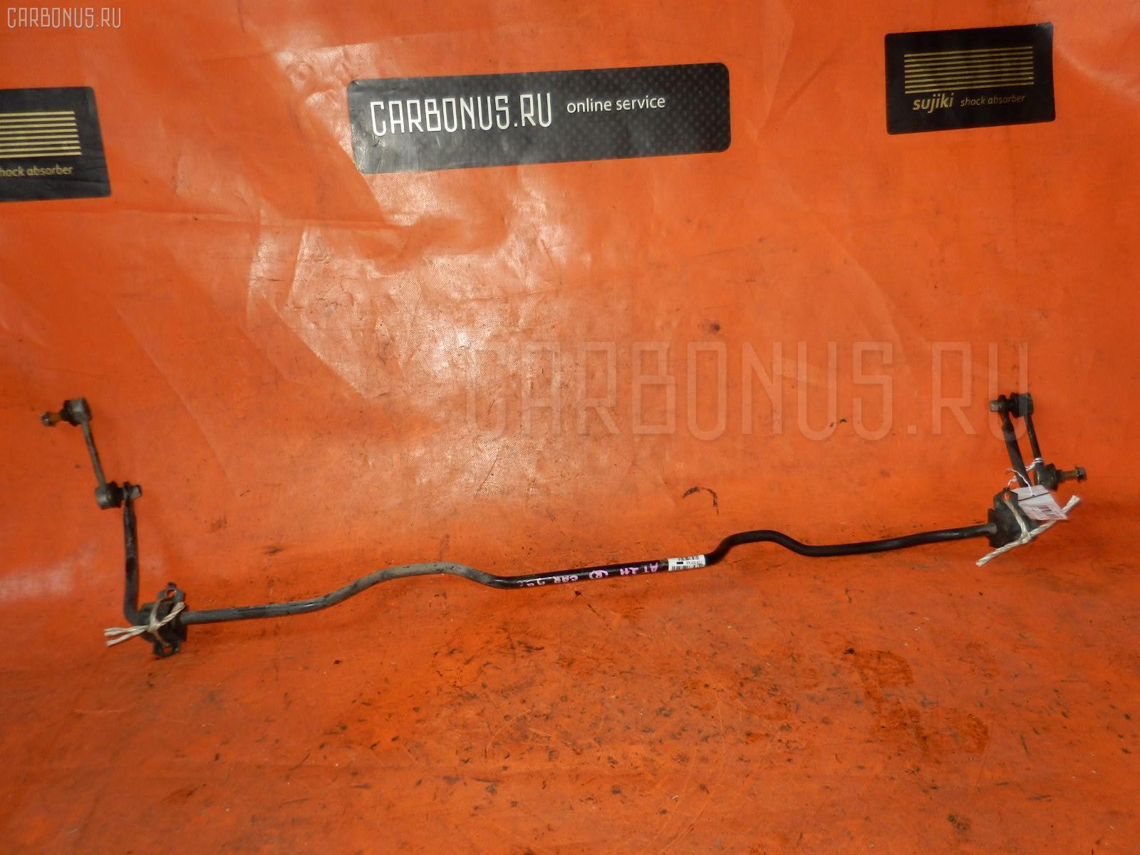 Стабилизатор TOYOTA CARINA AT211. Фото 7