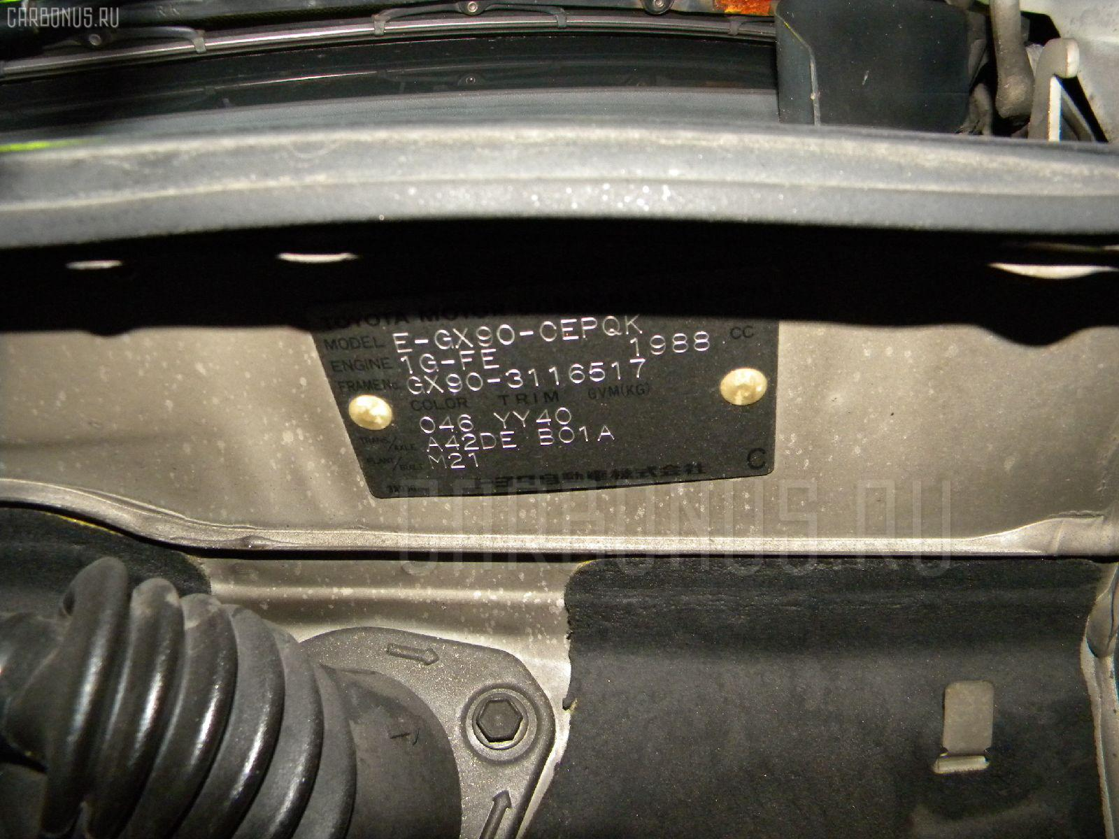 Главный тормозной цилиндр TOYOTA CRESTA GX90 1G-FE Фото 3