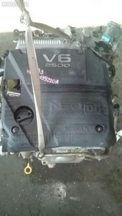 Двигатель NISSAN CEFIRO PA33 VQ25DD Фото 7