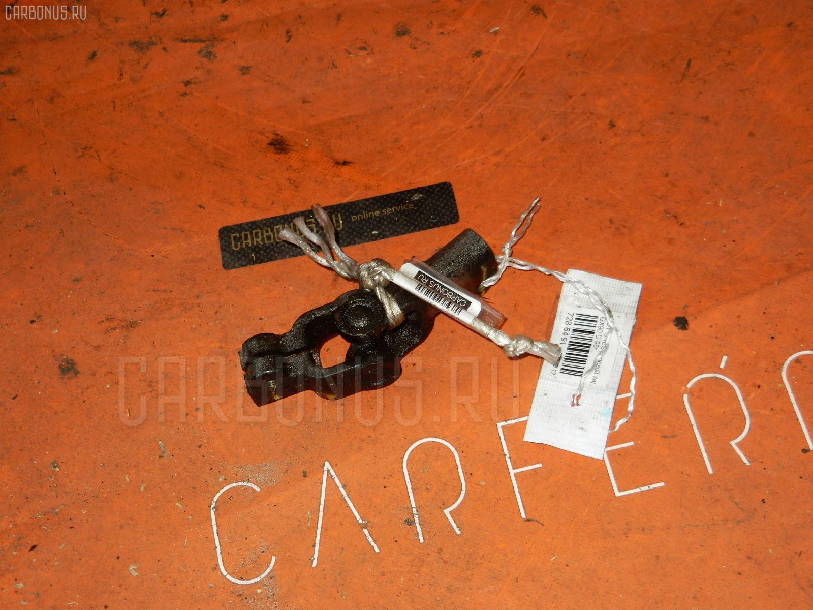 Рулевой карданчик TOYOTA CRESTA GX90. Фото 2