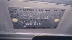 Тросик капота Toyota Cresta GX90 Фото 3