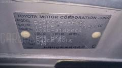 Подушка КПП TOYOTA CRESTA GX90 1G-FE Фото 2