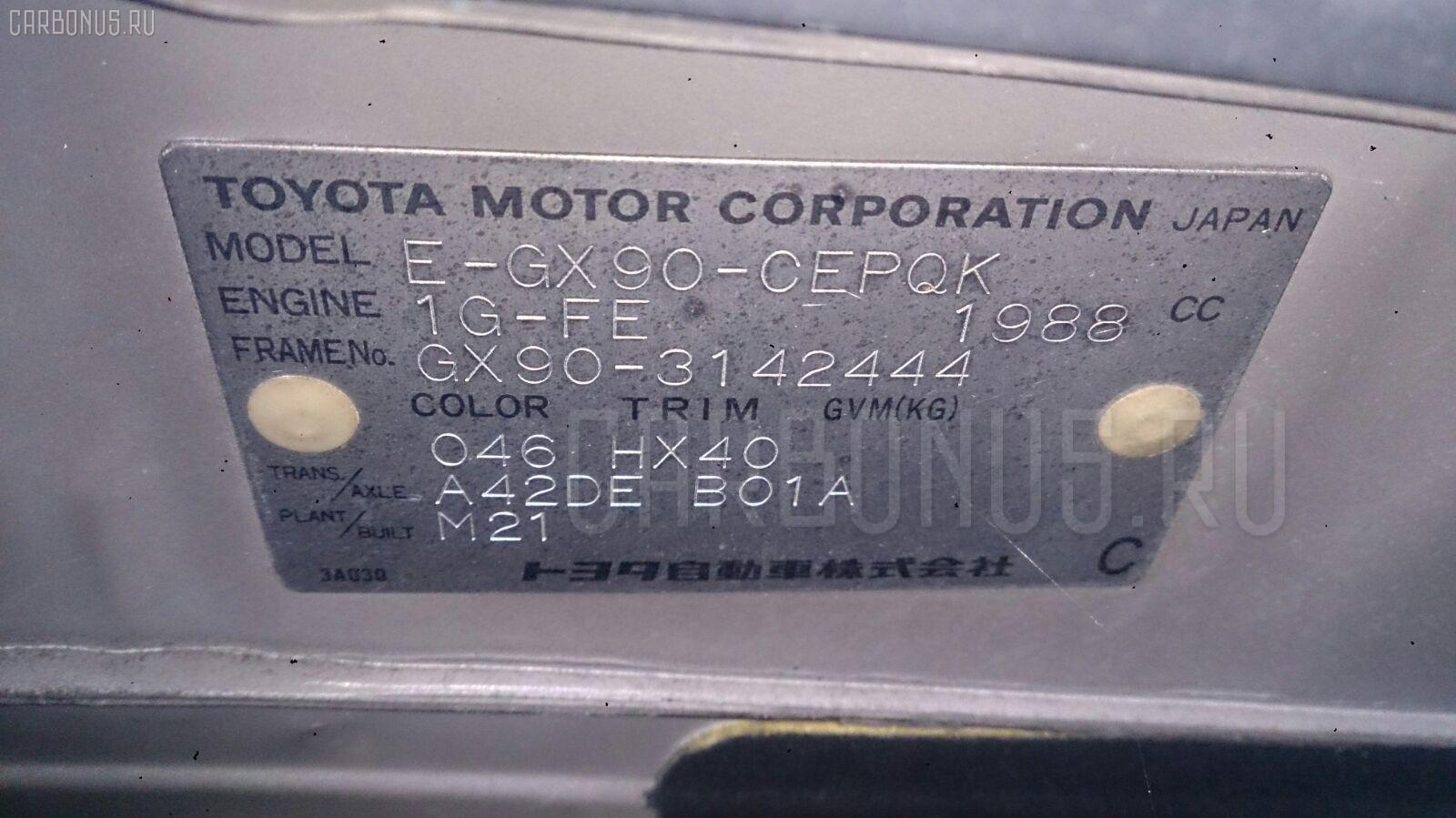 Стойка TOYOTA CRESTA GX90 1G-FE Фото 3