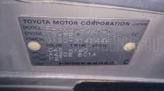 Крышка багажника TOYOTA CRESTA GX90 Фото 3