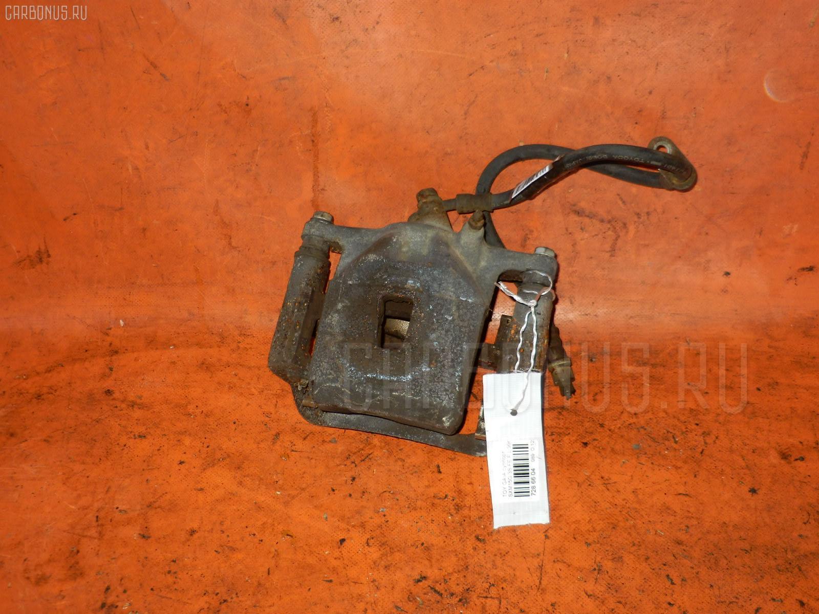 Суппорт TOYOTA IPSUM SXM10G 3S-FE. Фото 8