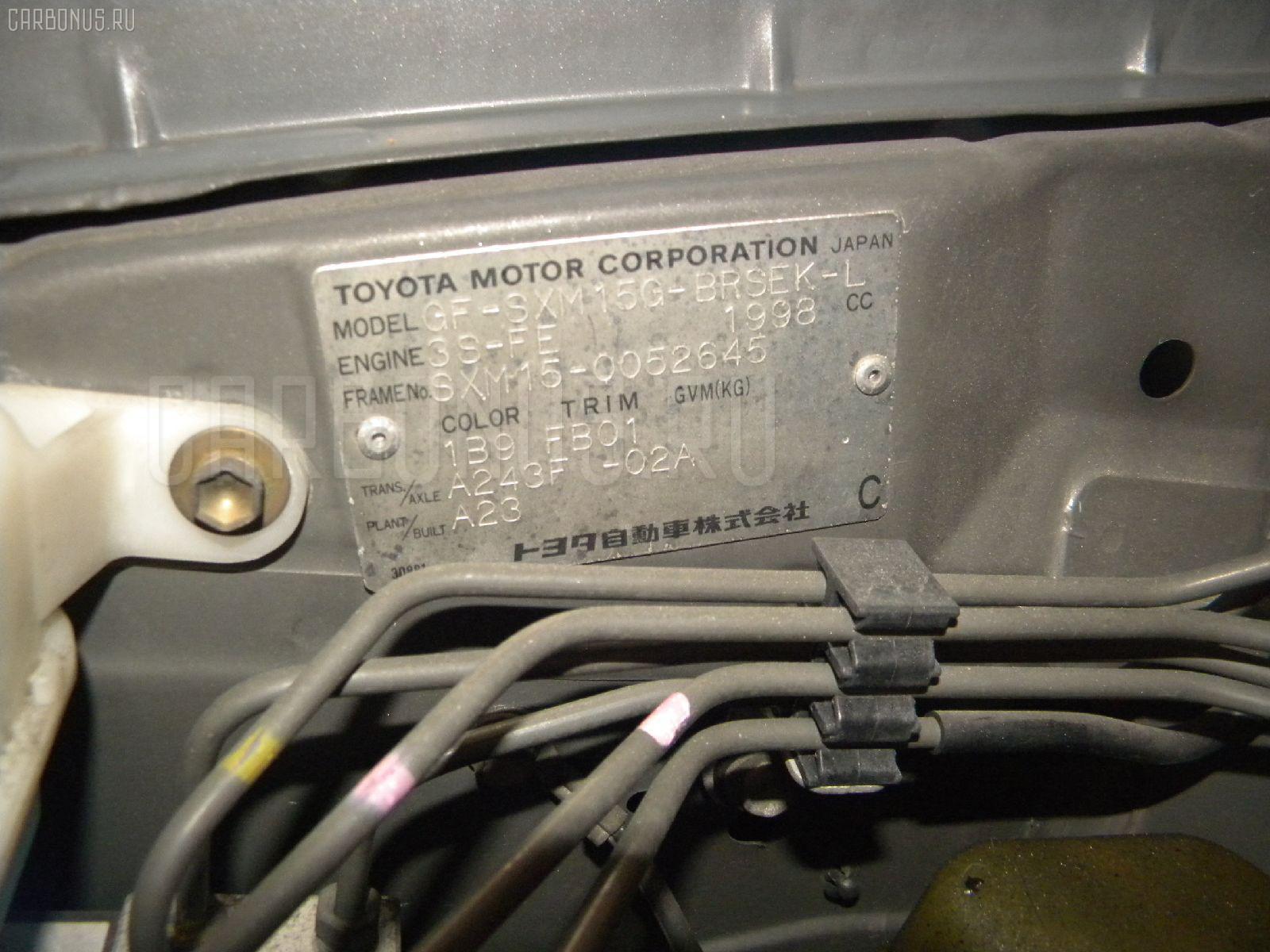Защита двигателя TOYOTA GAIA SXM15G 3S-FE Фото 2