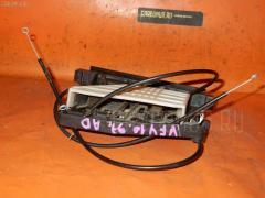 Блок управления климатконтроля NISSAN AD WAGON VFY10 GA15
