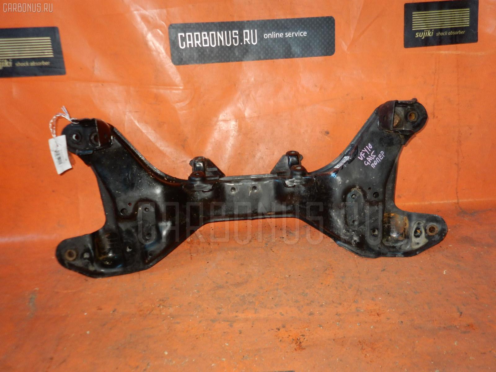Балка под ДВС Nissan Ad wagon VFY10 GA15 Фото 1