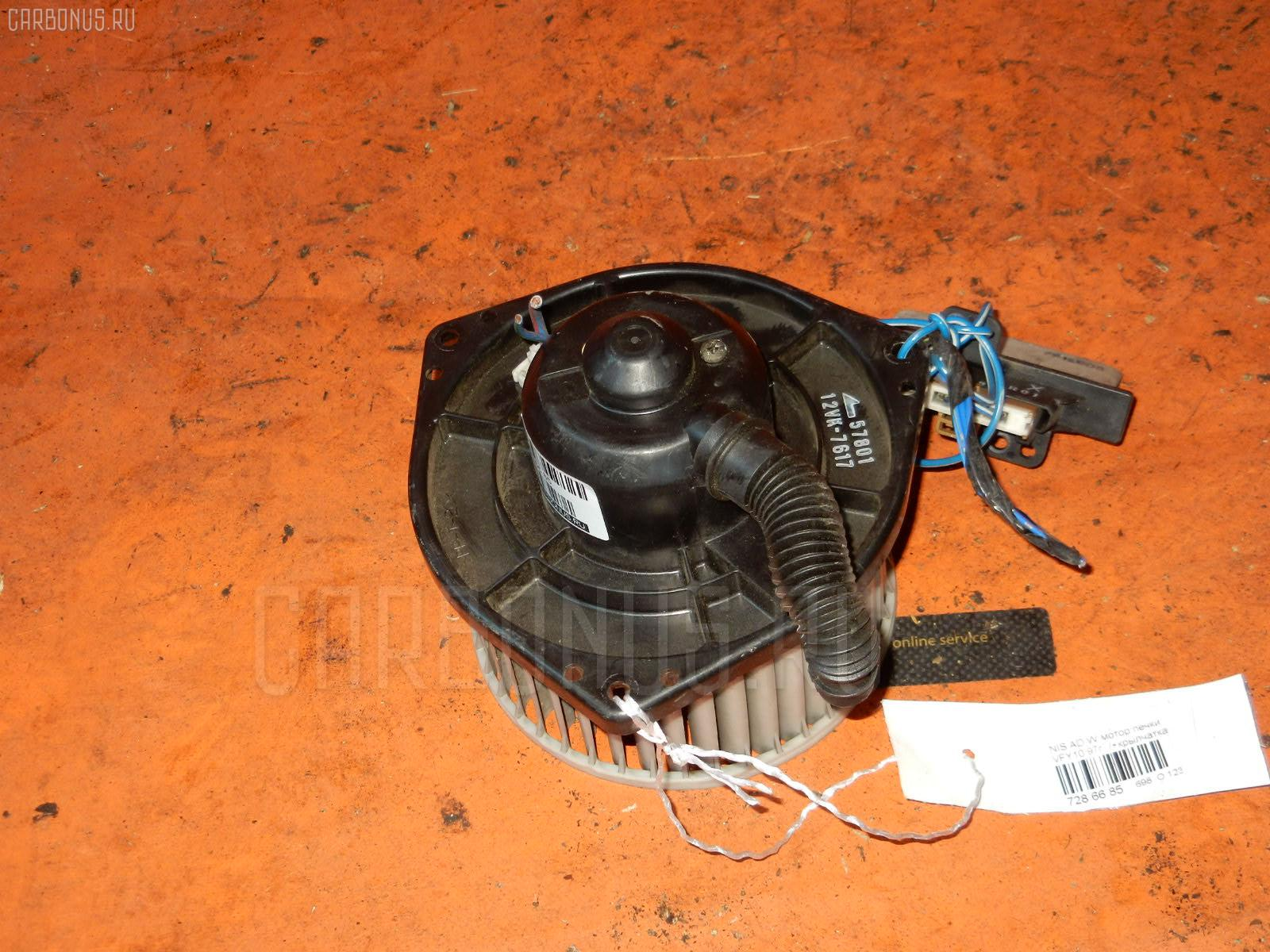 Мотор печки NISSAN AD WAGON VFY10. Фото 4
