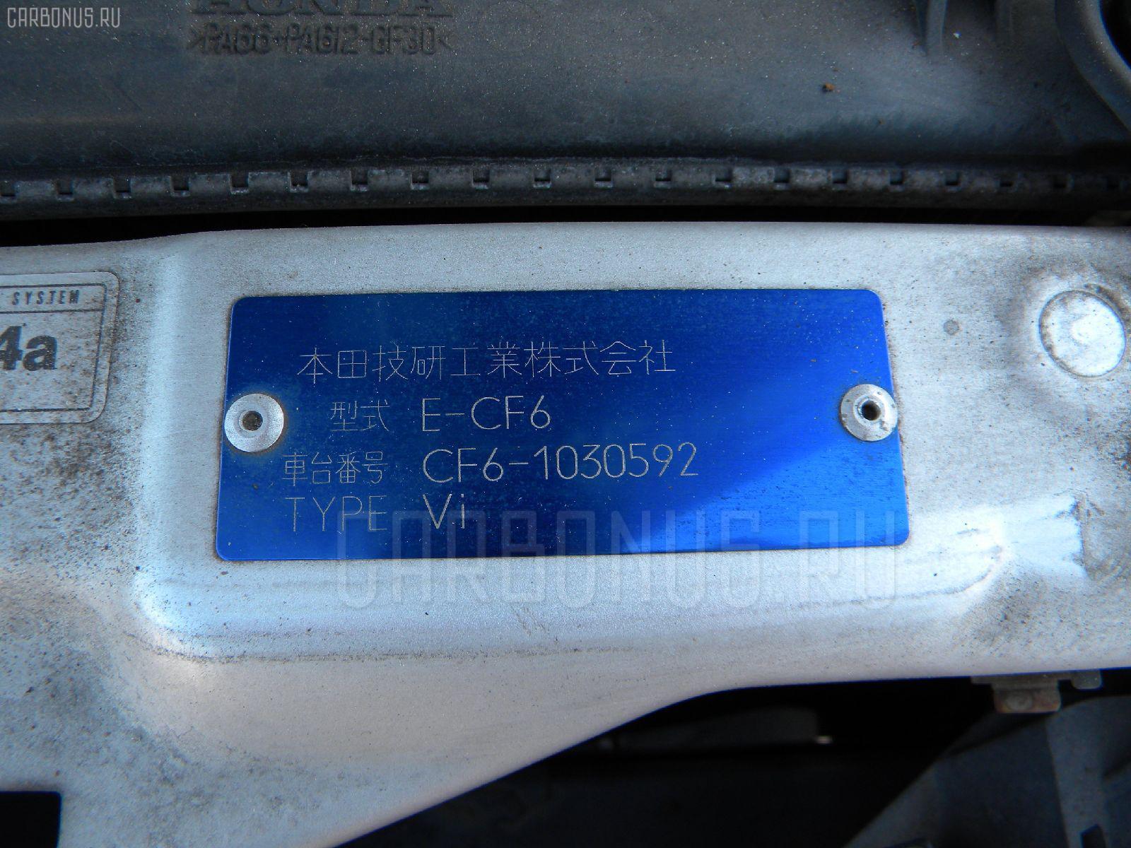 Блок предохранителей HONDA ACCORD WAGON CF6 F23A Фото 3