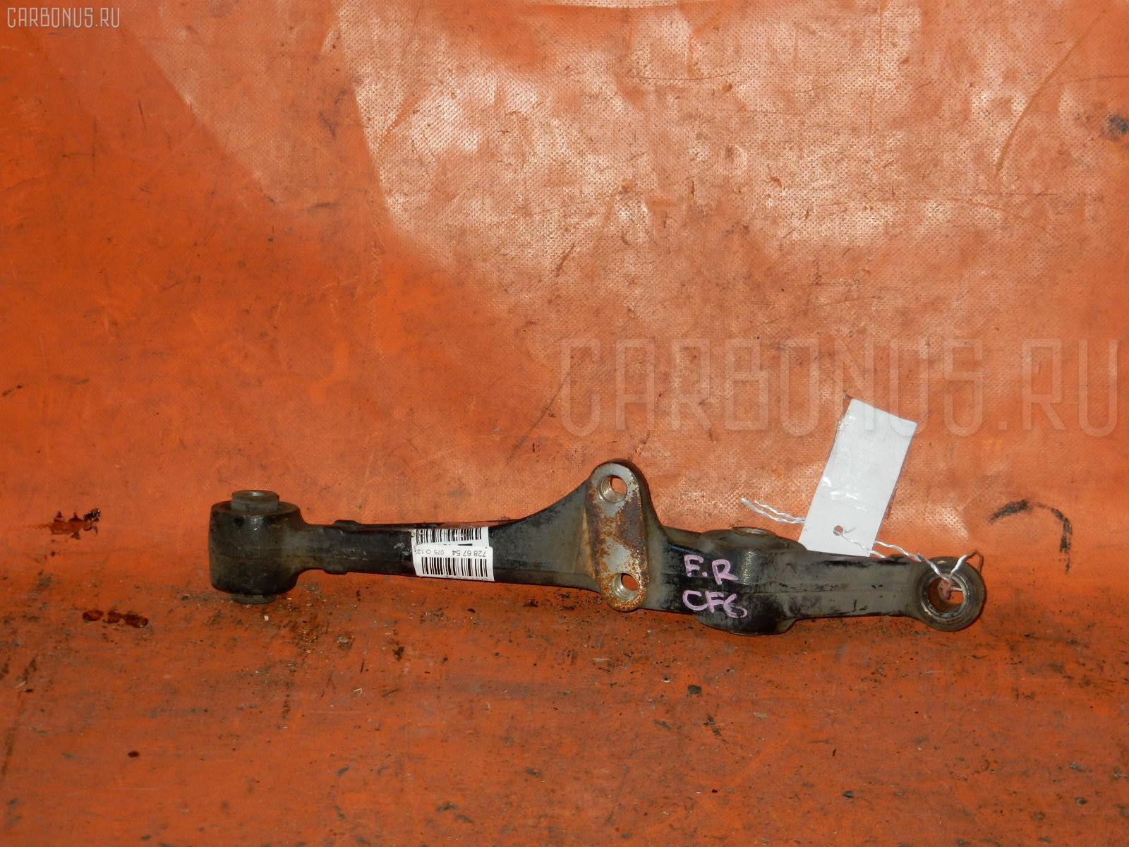 Рычаг HONDA ACCORD WAGON CF6. Фото 3