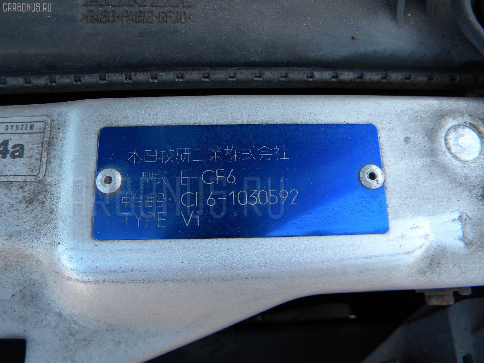 Рычаг HONDA ACCORD WAGON CF6 Фото 2
