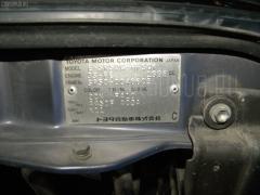 Стоп Toyota Lite ace noah SR50G Фото 3