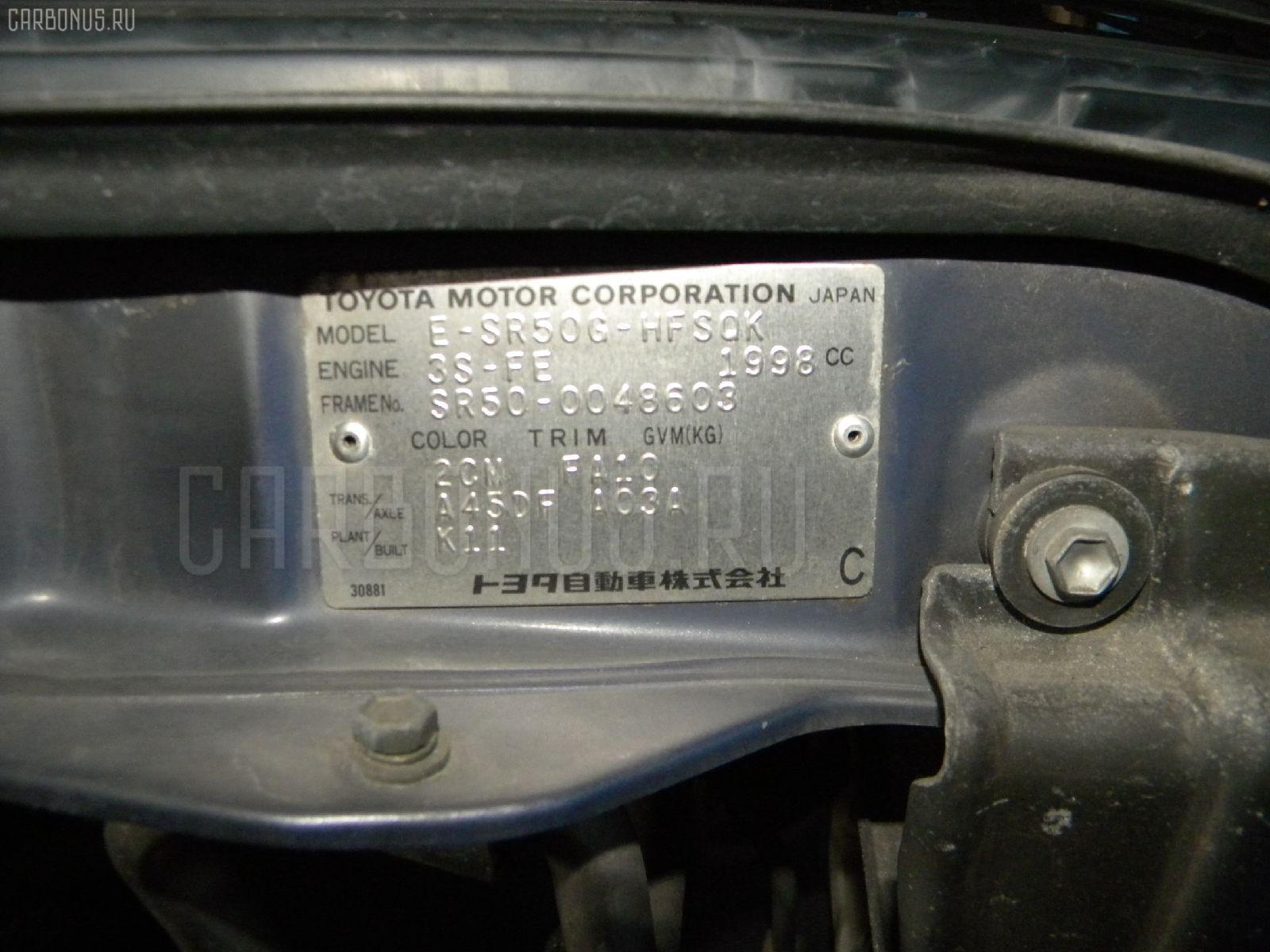 Рулевая колонка TOYOTA LITE ACE NOAH SR50G Фото 3