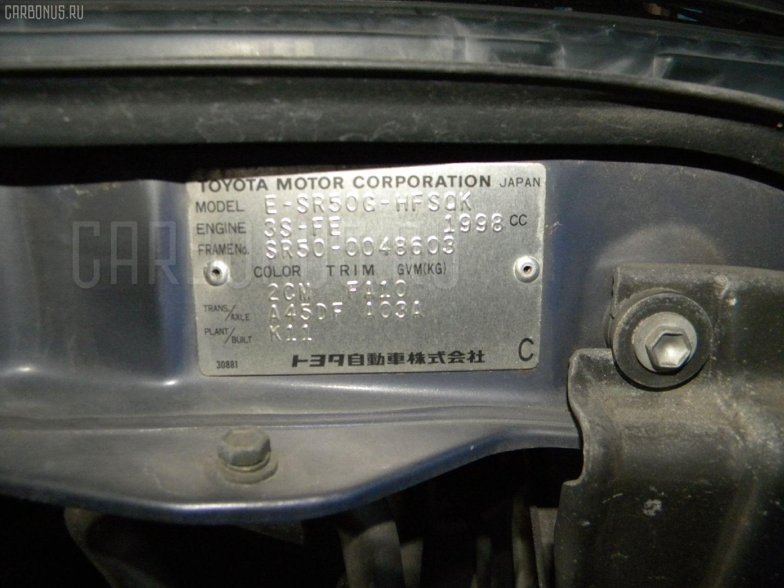 Консоль магнитофона TOYOTA LITE ACE NOAH SR50G Фото 6