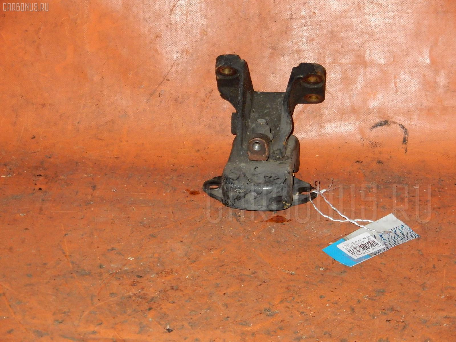 Подушка двигателя TOYOTA LITE ACE NOAH SR50G 3S-FE Фото 1