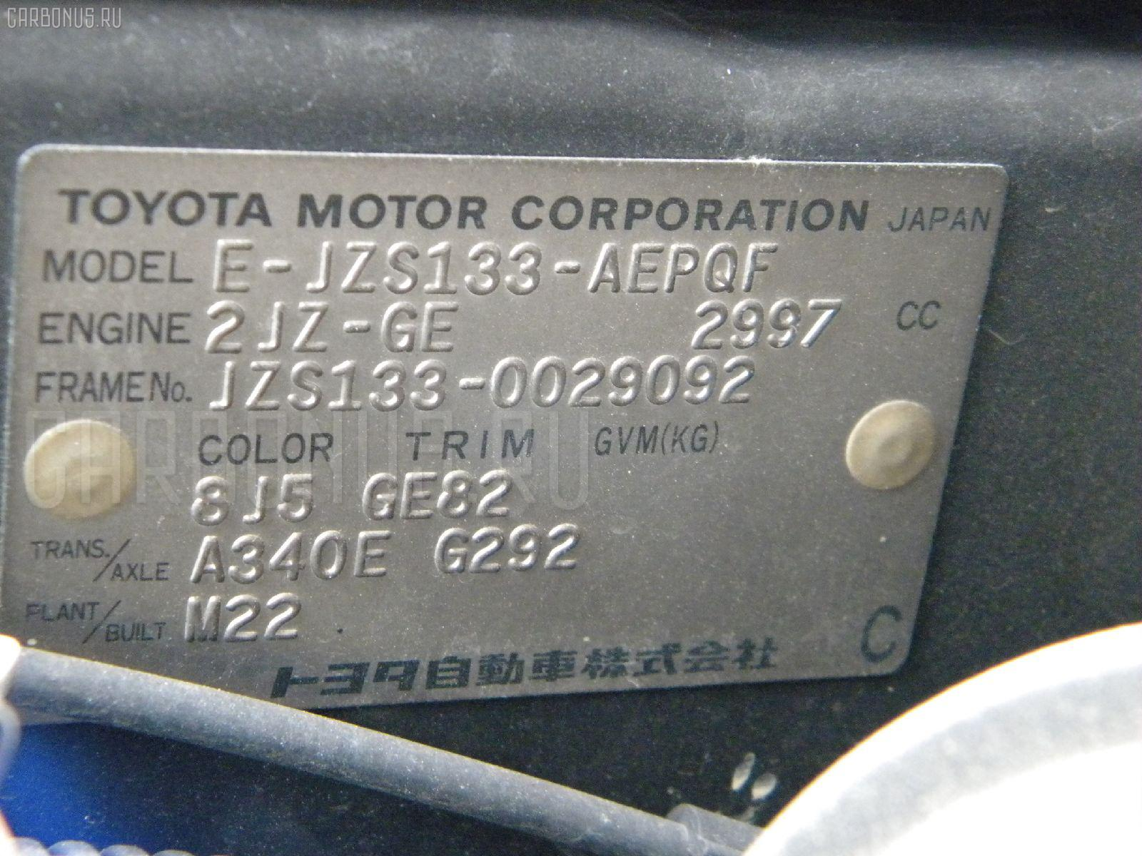 Ремень безопасности TOYOTA CROWN JZS133 2JZ-GE Фото 2