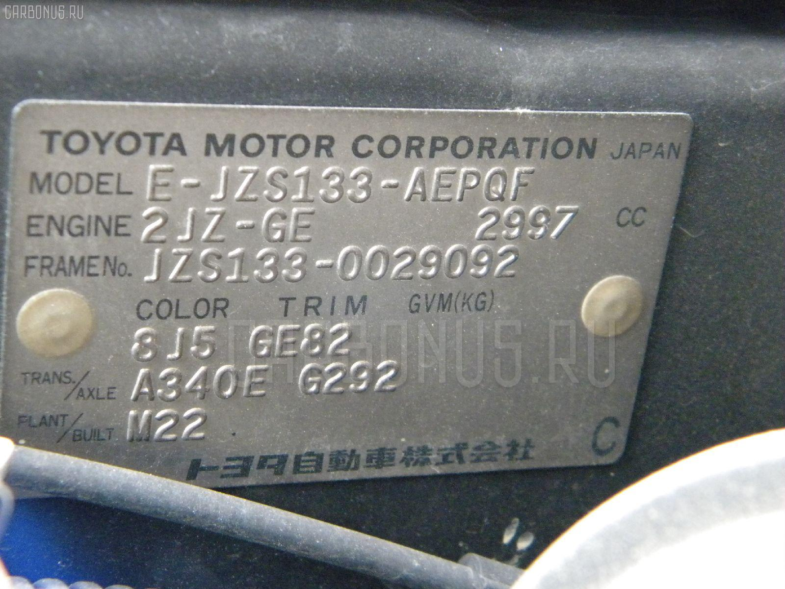 Кожух рулевой колонки TOYOTA CROWN JZS133 Фото 3