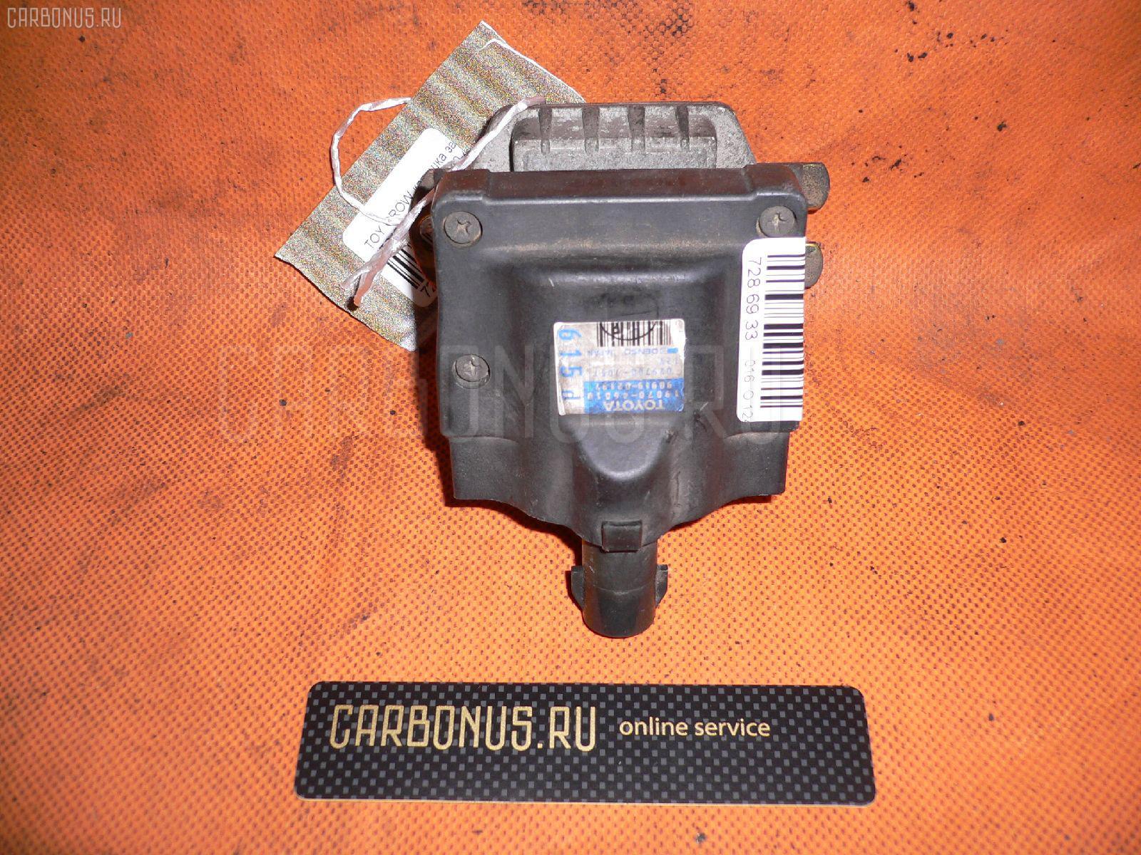 Катушка зажигания TOYOTA CROWN JZS133 2JZ-GE Фото 1
