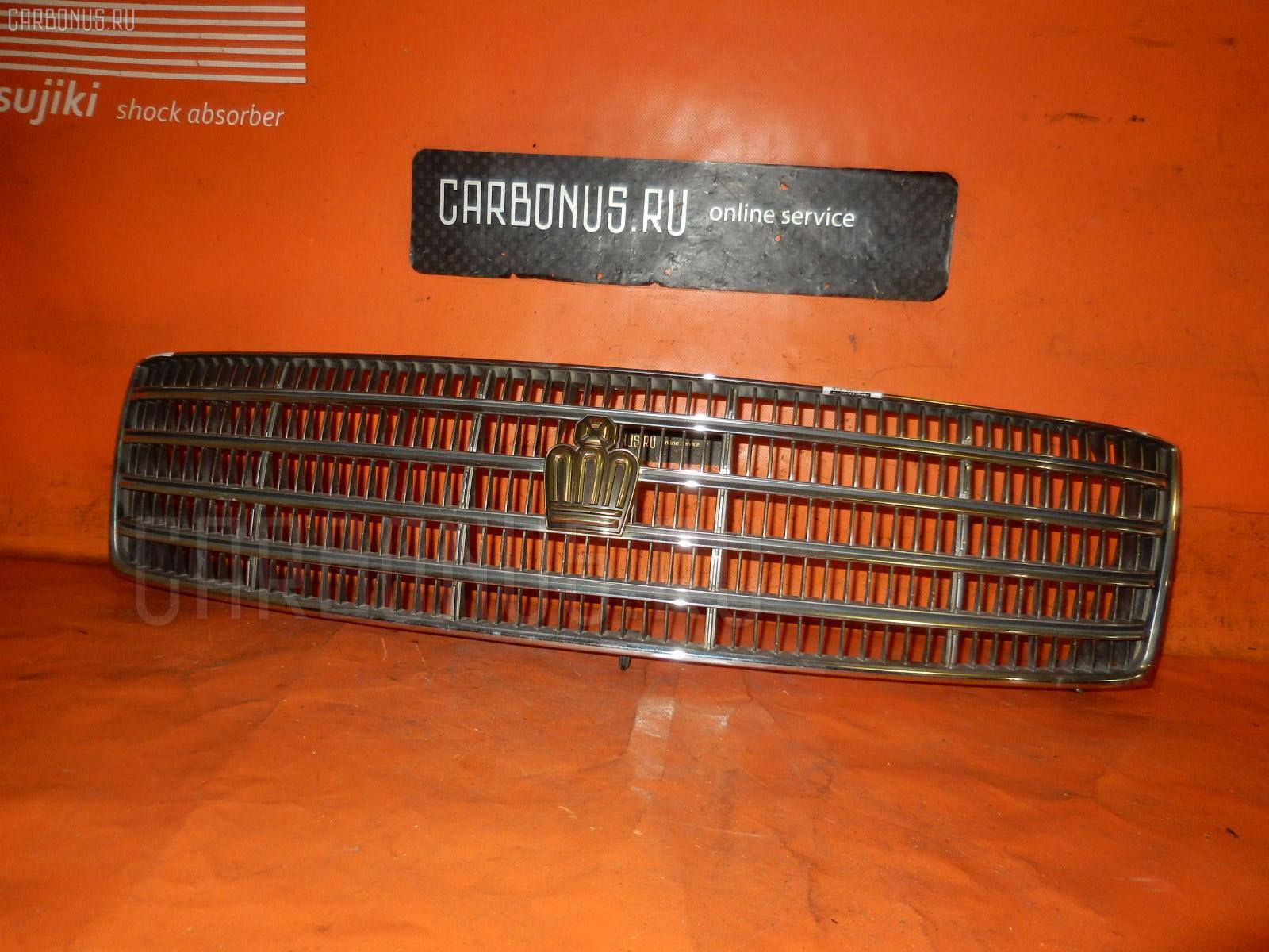 Решетка радиатора TOYOTA CROWN JZS133. Фото 2