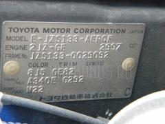 Капот TOYOTA CROWN JZS133 Фото 3