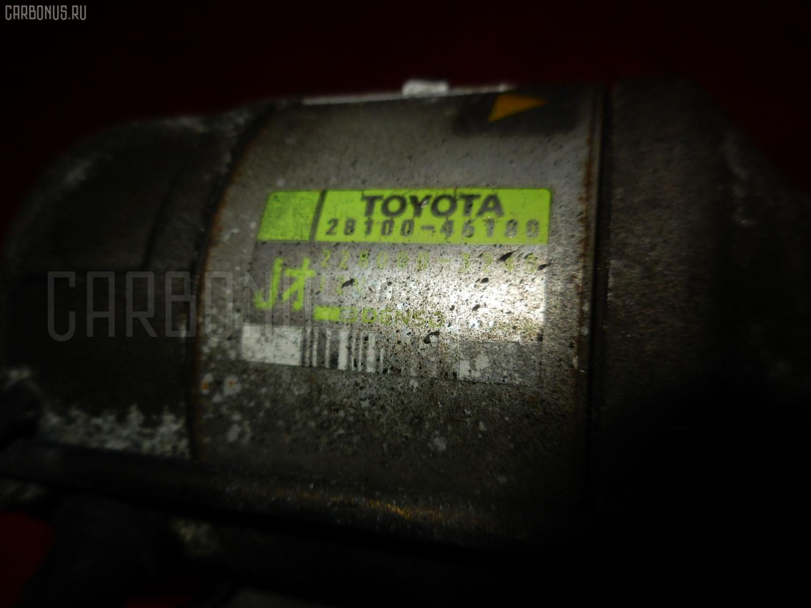 Стартер Toyota Crown JZS133 2JZ-GE Фото 1