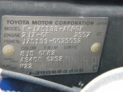Стартер Toyota Crown JZS133 2JZ-GE Фото 5