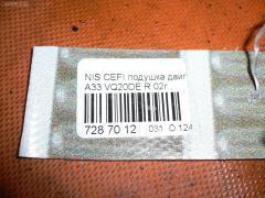 Подушка двигателя Nissan Cefiro A33 VQ20DE Фото 9