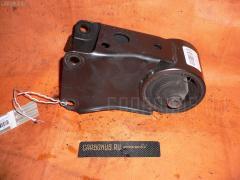 Подушка двигателя Nissan Cefiro A33 VQ20DE Фото 1