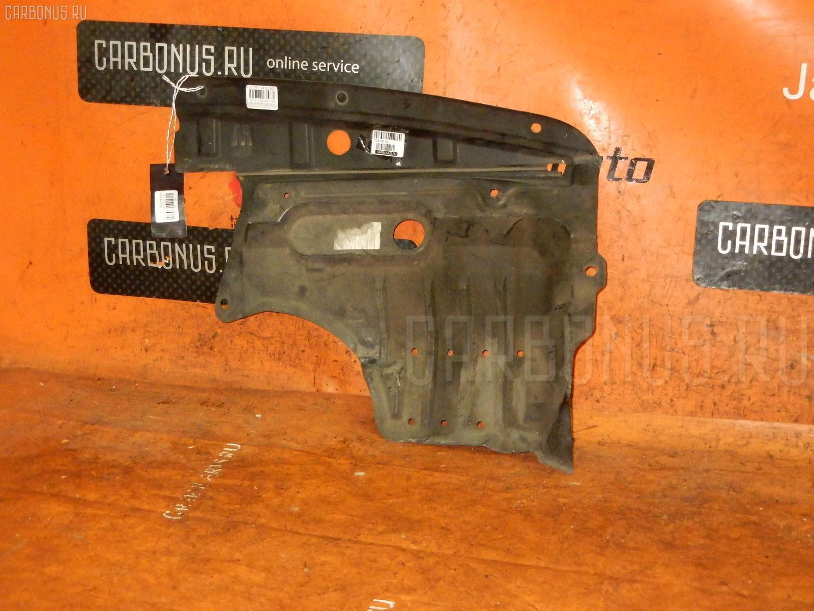 Защита двигателя NISSAN CEFIRO A33 VQ20DE. Фото 4