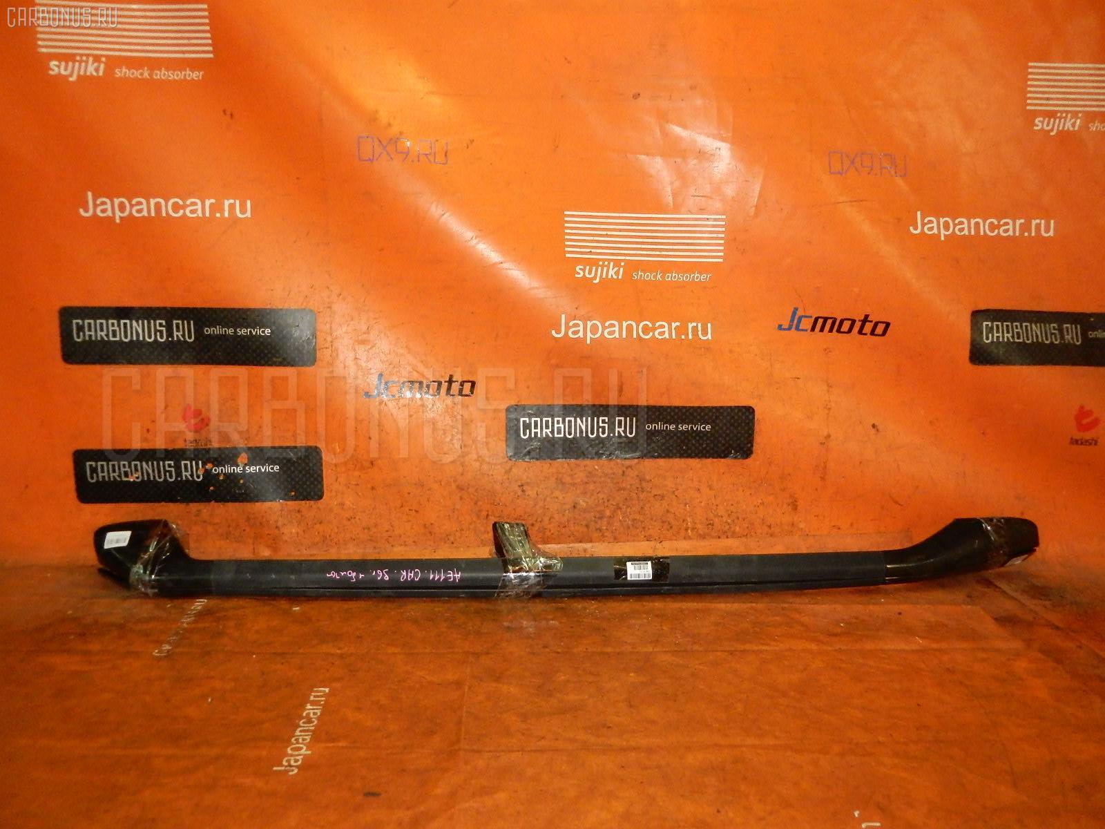 Багажник TOYOTA SPRINTER CARIB AE111G Фото 1
